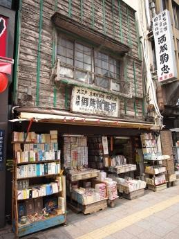 Ein uriger Second Hand für Bücher und Zeitschriften in Tokyo