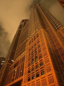 Das Tokyo Metropolitan Government Building