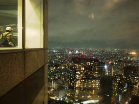 Blick vom Tokyo Metropolitan Government Building