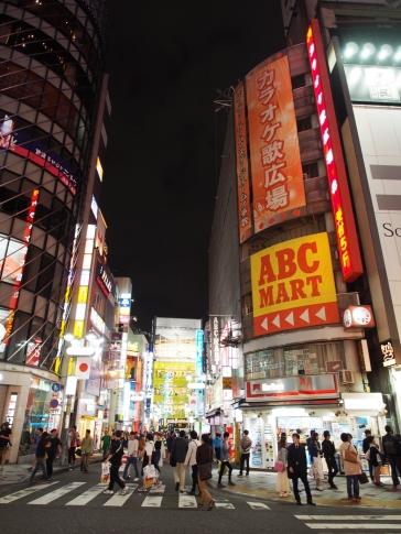 Das Herz der japanischen Jugendkultur: Shibuya