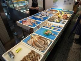 Fisch satt: auf dem Nishiki-Markt in Tokyo