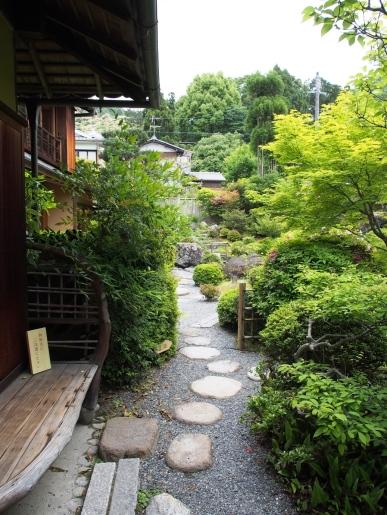 Ein wunderschönes Teehaus am Philosophenweg in Kyoto