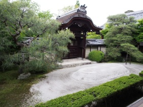 Detail im Eikan-do, Kyoto