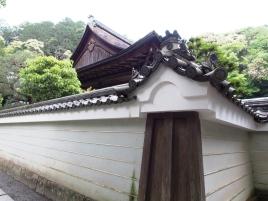 Detail im Nanzen-ji, Kyoto