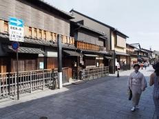 Gion, Geisha-Viertel von Kyoto