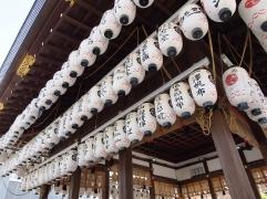 Der Yasaka-Schrein in Gion