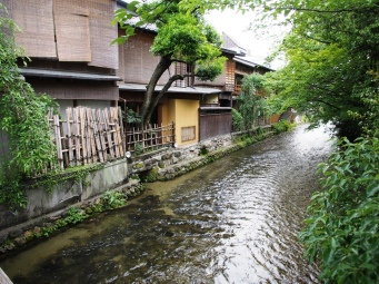 Alte Holthäuser in Gion