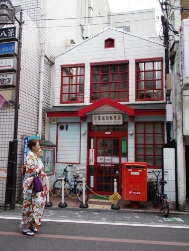 Das vielleicht niedlichste Postamt der Welt steht in Gion