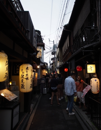 Die Ponto-cho in Kyoto ist einer der besten Orte, um Kaiseki, die japanische Form der Haute Cuisine auszuprobieren