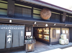 Traditionelle Sake-Brauerei in Takayama