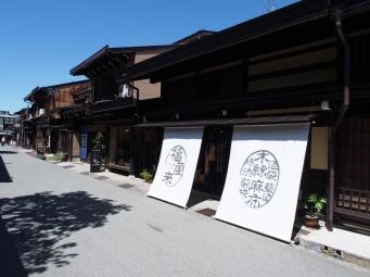 Alte Holzhäuser in Takayama