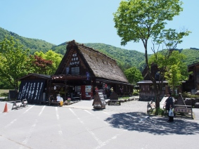 Ogimachi in Shirakawa-gō