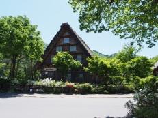 Freiluftmuseum in Ogimachi